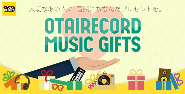 OTAIRECORD MUSIC GIFTS