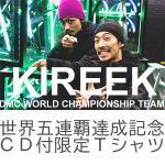DMC WORLD CHAMPION SHIP TEAM世界5連覇達成記念 限定Tシャツ