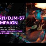 【期間限定!】DJM-S11、DJM-S7を買うとDJ BAKU監修のスクラッチネタ&オリジナルビート音源が無料でもらえる!