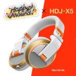 【D4DJがヘッドホンでもコラボ!】Happy Around!カラーモデル「HDJ-X5-HA」登場!